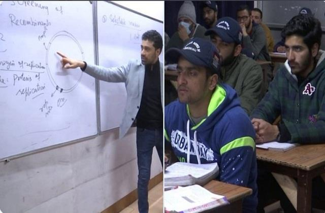 super 30 class begins in srinagar a special campaign of indian army