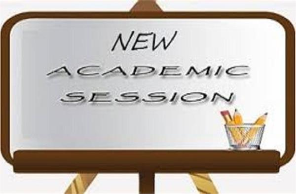 new academic session will start from 11 april