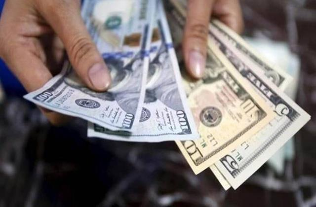 foreign exchange reserves soared to 582 billion