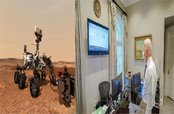 international news punjab kesari america joe biden nasa video conference