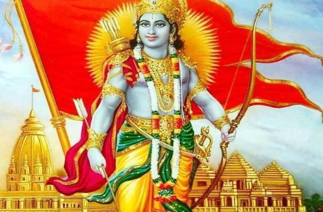 ramayana message will reach the people virtual  school of ram