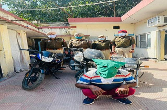 robber arrested with 3 motorbikes