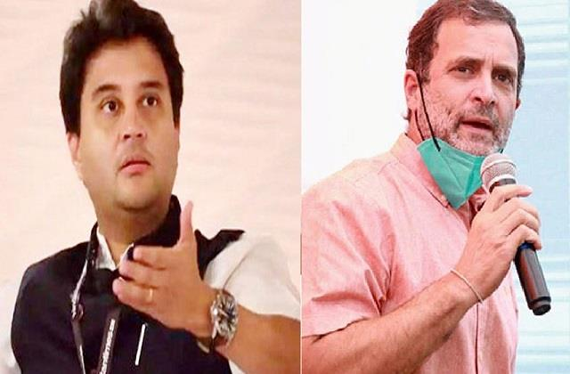 scindia s counter attack on rahul