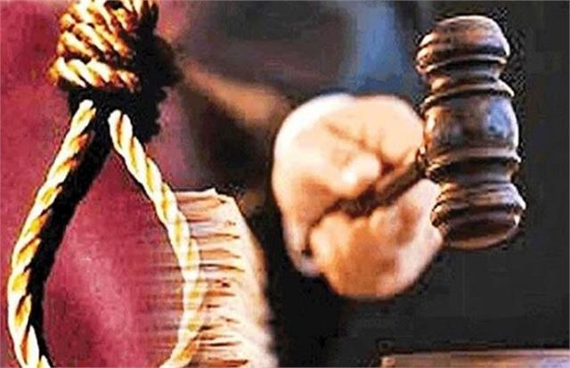 up death penalty for kidnapping and murder of girl child