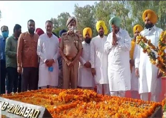 cabinet minister randhawa paid tribute to shaheed bhagat singh