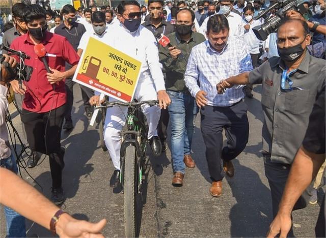 mumbai congress protest maharashtra assembly session