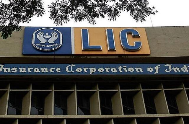 government proposes to increase lic s authorized capital