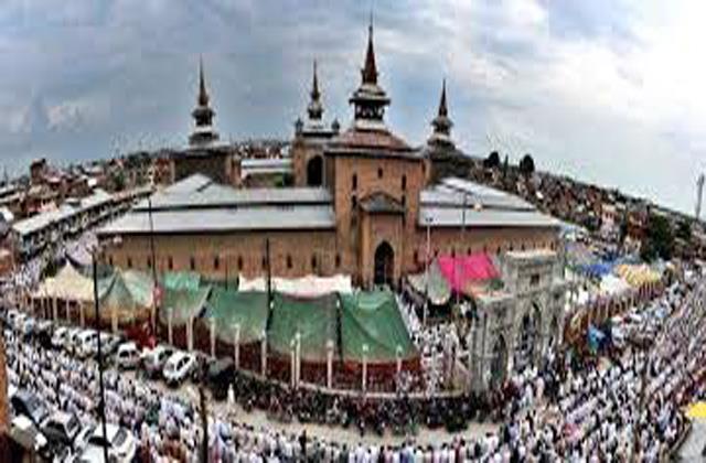 imam associations meeting kupwara