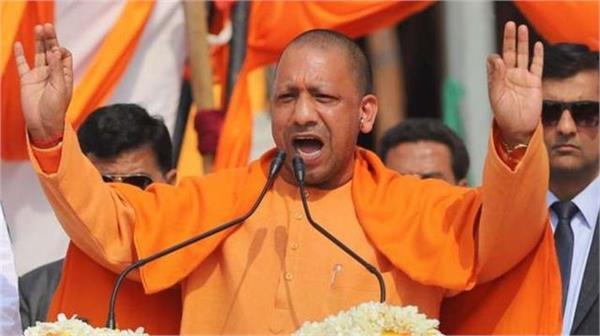 yogi government bid on completion of 4 years  we had got empty treasury