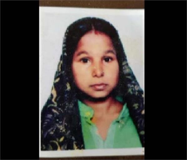 missing women with 6 children