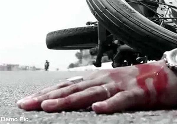 one person killed in a bike collision in siwan