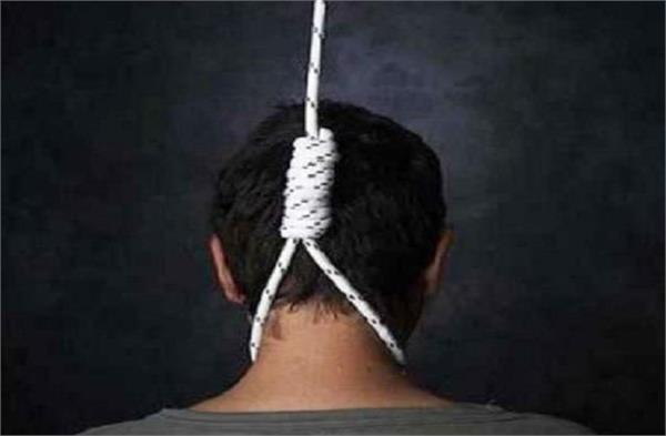 youth commit suicide in jalandhar