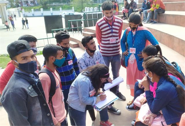 sfi signature campaign started in chamba college
