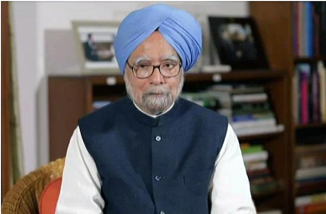 video of manmohan singh to the people of assam