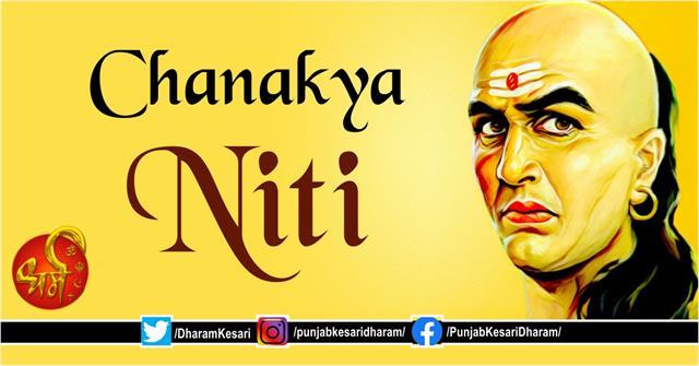 chanakya niti sutra in hindi