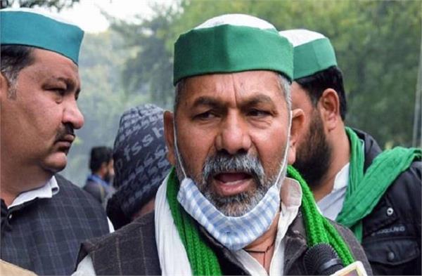 national news punjab kesari delhi rakesh tikait narendra modi msp bjp