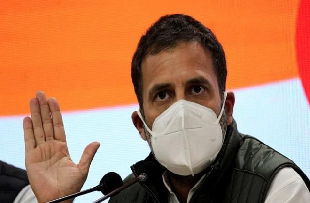 national news punjab kesari congress rahul gandhi narendra modi