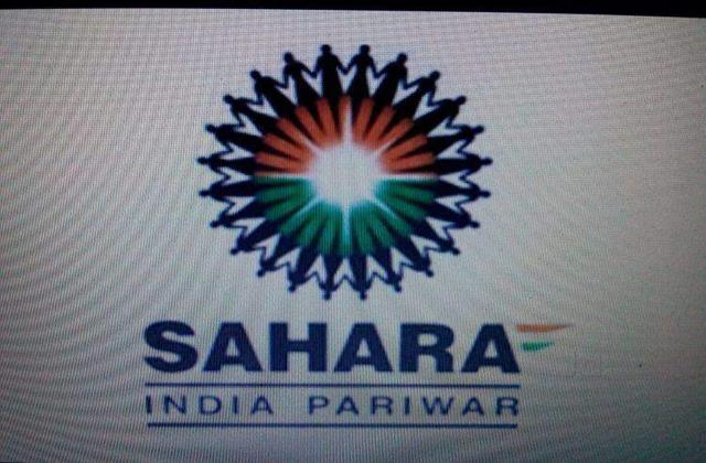 sifcl sub broker license was surrendered two years ago sahara