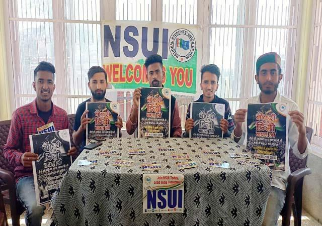 millions of unemployed youth roaming with degree nsui run this campaign