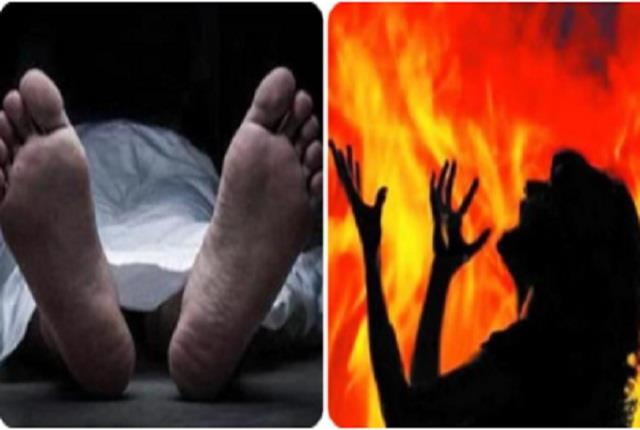 husband could not bear the brunt of death of scorched wife in fire