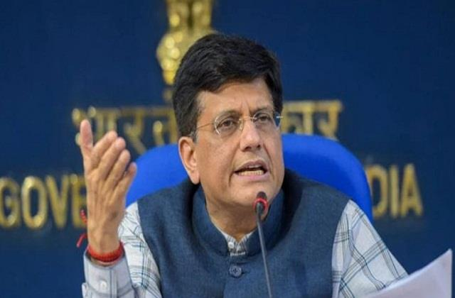 national news punjab kesari piyush goyal lok sabha election