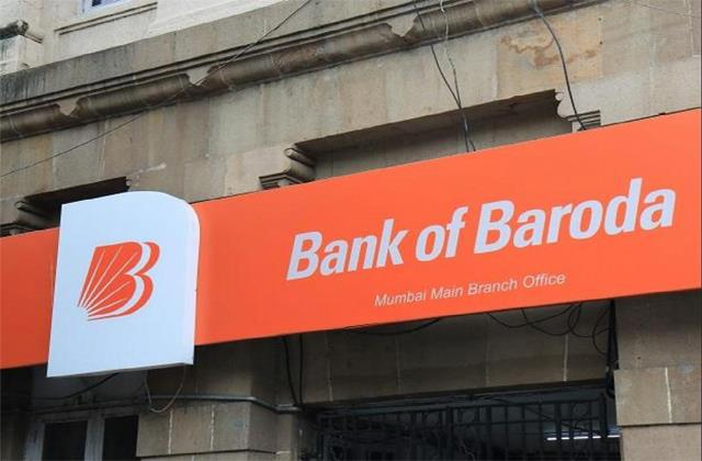 bank of baroda raised rs 4 500 crore through qip
