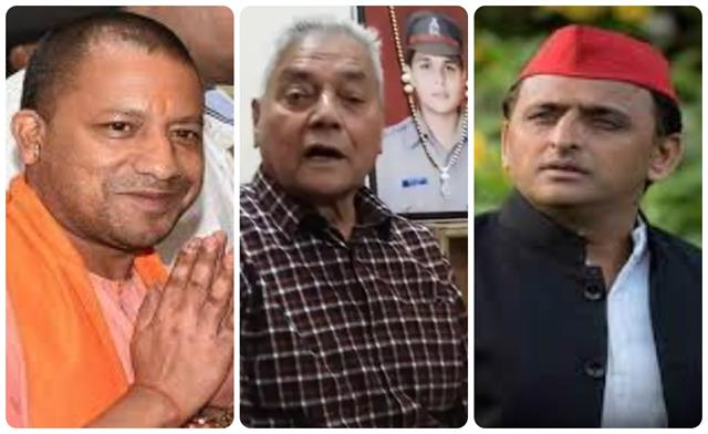 the father of martyr deputy jailer does not trust akhilesh