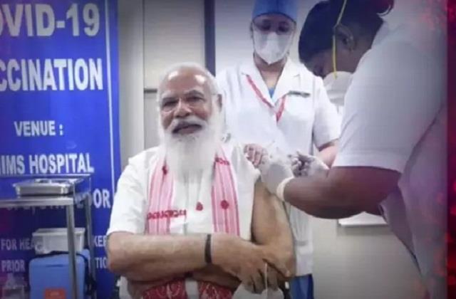 national news punjab kesari dyfi vaccination narendra modi