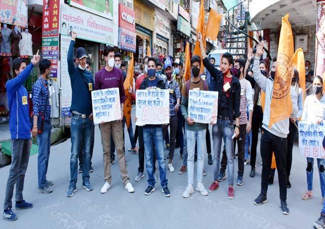 abvp protest in hamirpur