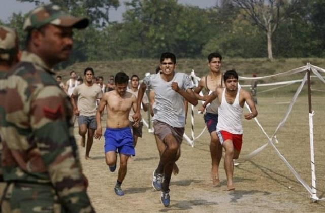 golden opportunity to join the indian army
