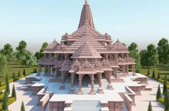 national news punjab kesari ayodhya shriram temple