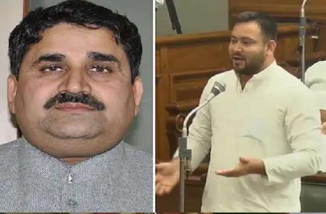 minister ram sundar rai counterattacked on tejaswi charge