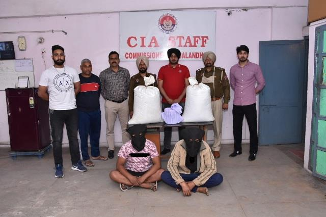 truck driver and accomplice carrying opium arrested