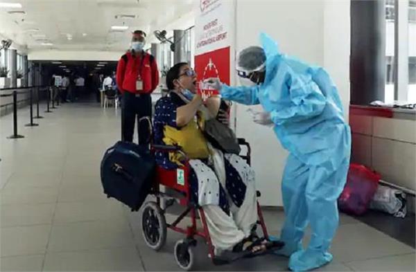 national news punjab kesari corona virus vaccination hospital