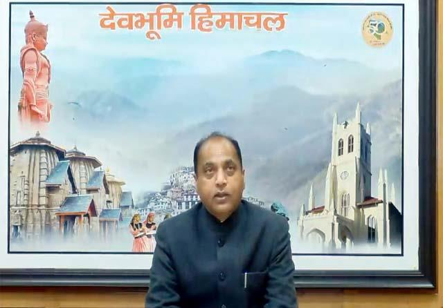 4 online services started in lahaul spiti