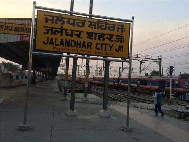 jalandhar emerged as the safest city