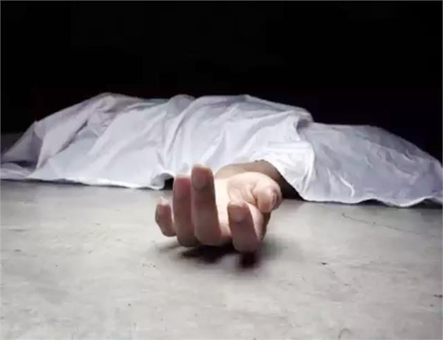 kangra medicine woman death