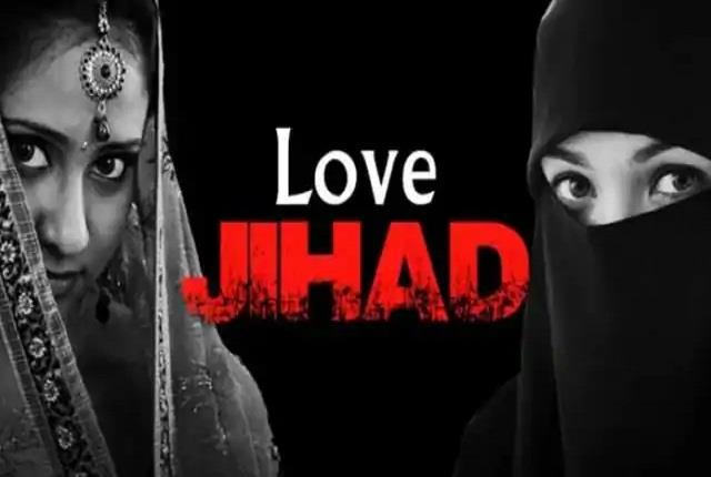 love jihad misdemeanor committed by marriage accused arrested
