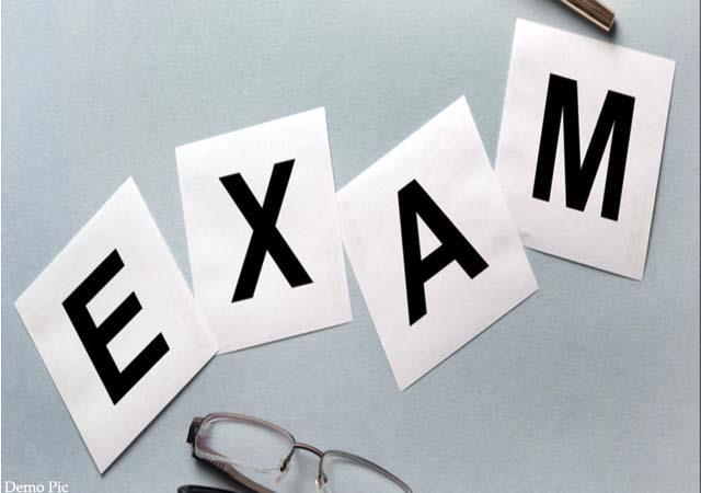 hpu released datesheet know when pgdca examinations will start