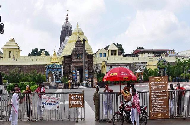 big decision of jagannath temple administration due to corona