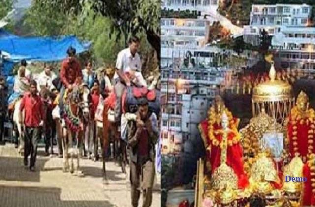 negligence 3 positive patients who went to visit vaishno devi by
