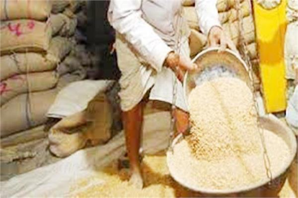 withdrawal of the condition of giving rice
