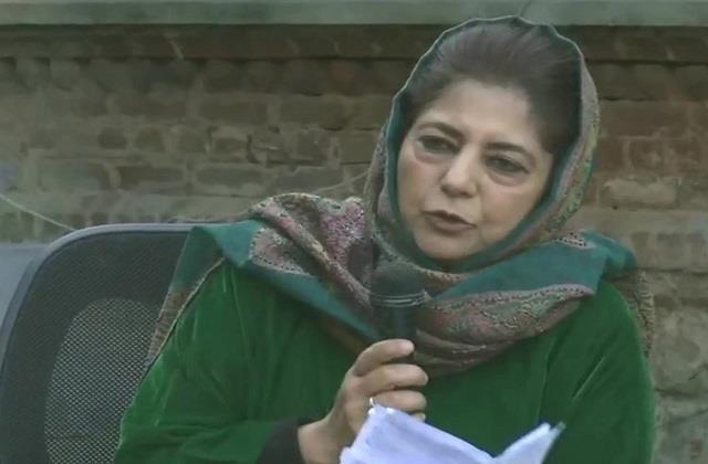 jammu mehbooba mufti summoned by ed in money laundering case