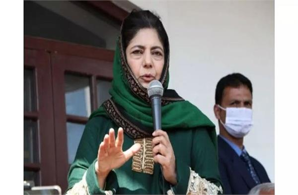 mehbooba alledge bjp for her right violations