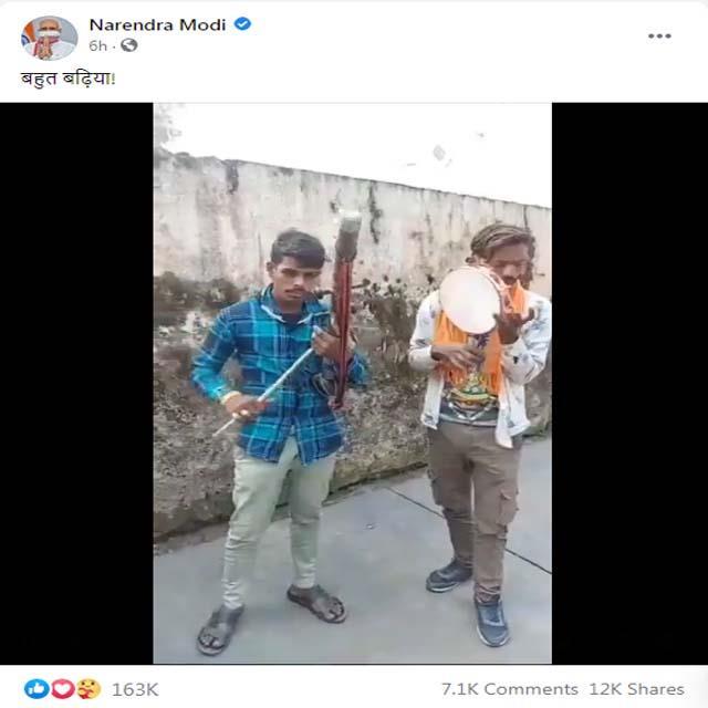 pm modi posted himachali bhajan on facebook