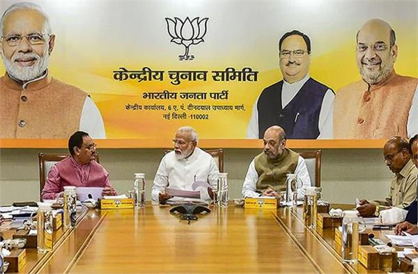 assam elections agp agreed on seat sharing bjp will contest 92 seats