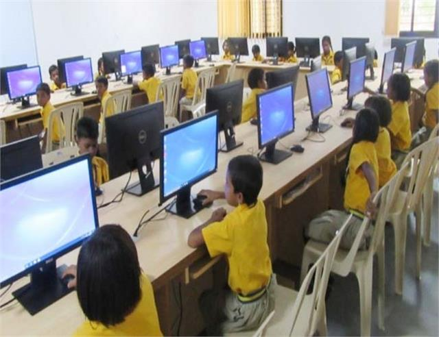 shimla government school students computer fees