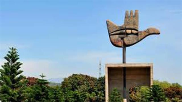 chandigarh slips to 29th position