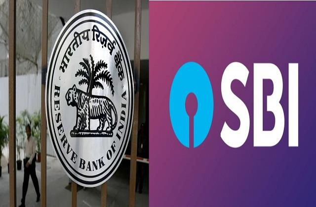 rbi imposes fine of rs 2 crore on sbi bank