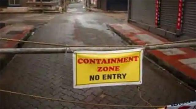 create a containment zone